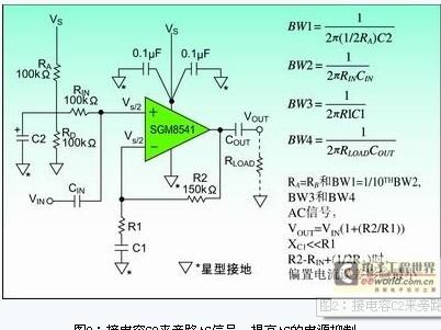 当前位置:首页> 器电类> 齐纳二级管偏置电路