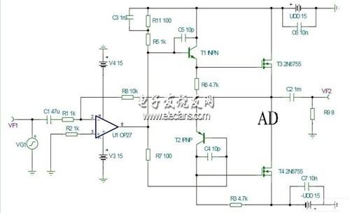 mos > mos管功率放大器电路图