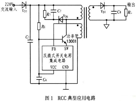 电路由二极管vd5和电容c5构成;转换器采用双绕组的反激变换器,功率管