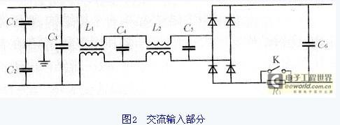 电力电子课程设计boost cuk电路