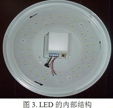 当前位置:首页> 器电类> led吸顶灯及其电源