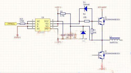 单管放大电路的设计