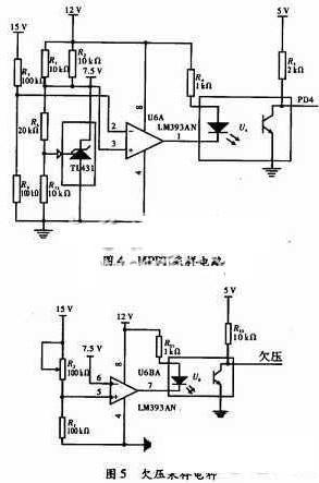 输出采用光电耦合器u4把控制电路和主电路隔离,防止主电路干扰控制