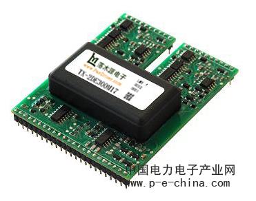 落木源电子推出新款大功率兼容型igbt驱动器—tx-2de