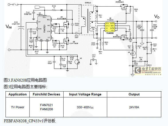 电路 电路图 电子 户型 户型图 平面图 原理图 586_440