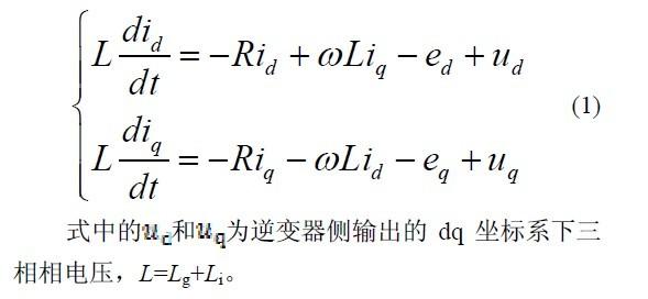 电路 电路图 电子 原理图 589_272