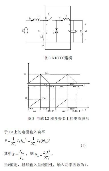 基于buck 电路的电感电流断续模式(dicm)的高功率