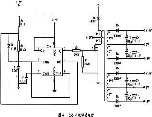 555定时器接成多谐振荡器,通过对c1的充放电使脚2和脚6的电位在4~8v
