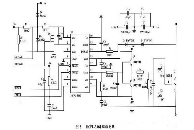 igbt驱动和保护电路的应用设计