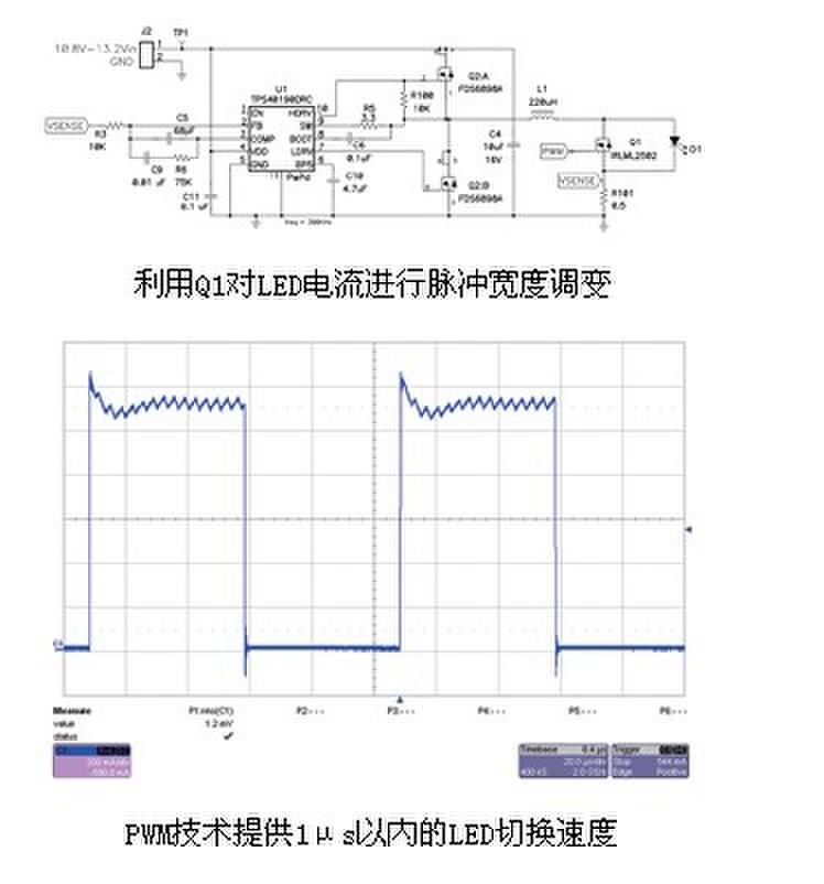 当前位置:首页> 器电类> led驱动电源设计讲解与应用