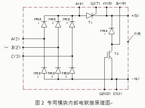 vvvf变频器专用模块的制作技术